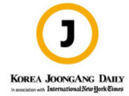 KOREAJOONGANGDAILY