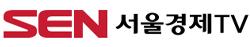 서울경제TV